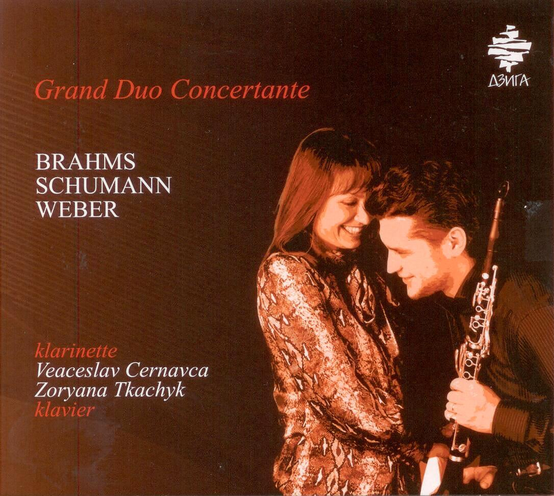 Grand Duo Concertante Brahms Schubert Weber